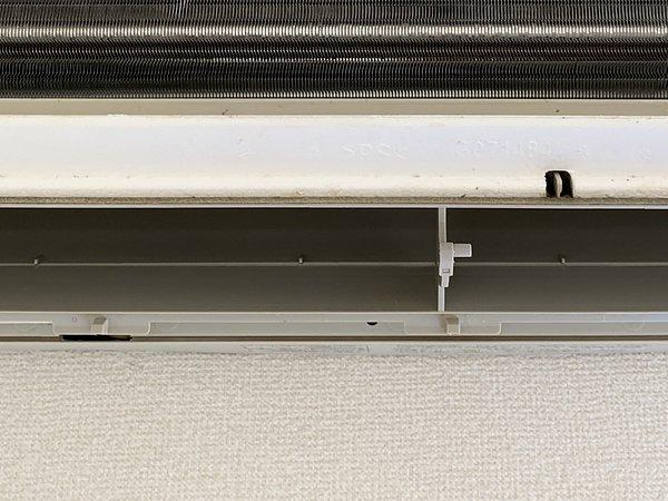 熊本県天草市・エアコンクリーニングの画像